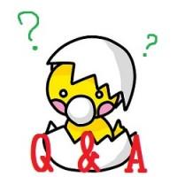 卵アレルギー,Q&A,疑問