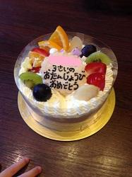 アレルギー除去ケーキ 子供 誕生日
