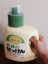 ミヨシ アトピー 洗濯用洗剤