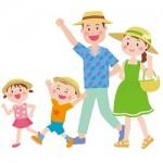 ダニアレルギーの子との家族旅行!持っていくべきものはコレ!