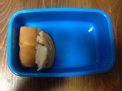 アレルギー対応パン 幼稚園 持って行く方法