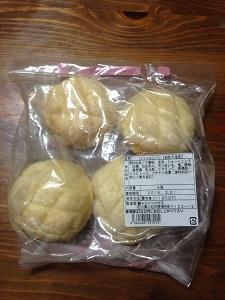 卵不使用 メロンパン アレルギー対応パン