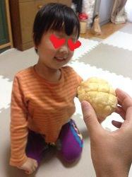 卵アレルギー メロンパン 不使用