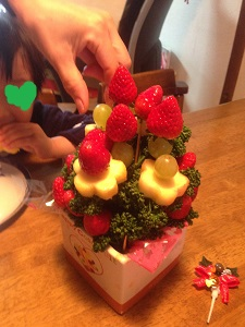 入院見舞い ハッピーカラフルーツ 果物